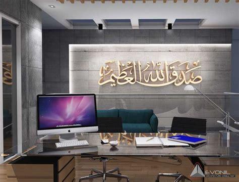 photo ruang kantor  rev residence jatiwaringin  desain