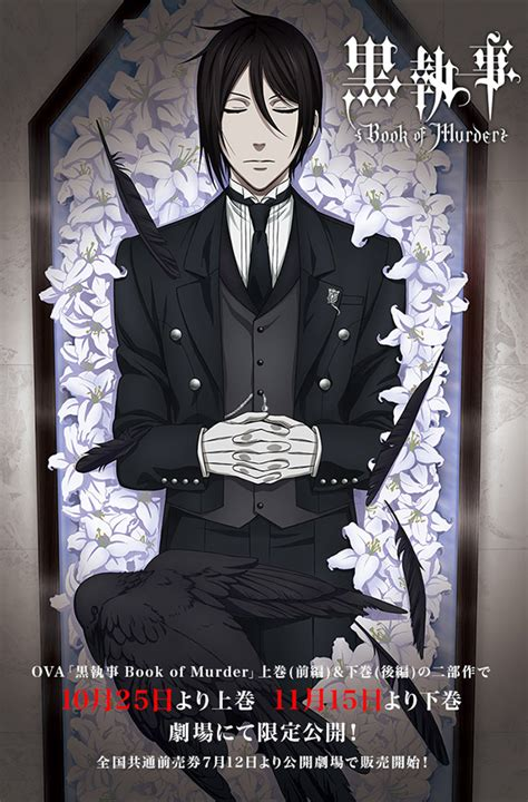 the colour of murder a sebastian foxley murder mystery sebastian foxley mystery books l anime black butler book of murder en visual