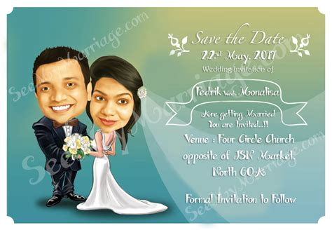 wedding invitation card caricature we cordially invite you caricature theme save the date