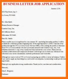 Business Letters Of Application Business Letter Business Letter Job Application