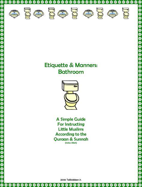 islamic bathroom etiquette etiquette manners