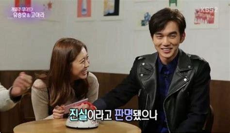 so ji sub and yoo seung ho detector de mentiras asegura que yoo seung ho piensa que