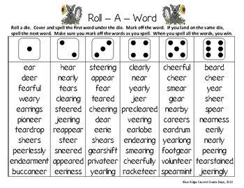 eer pattern words ears in the woods eer and ear word work activities by