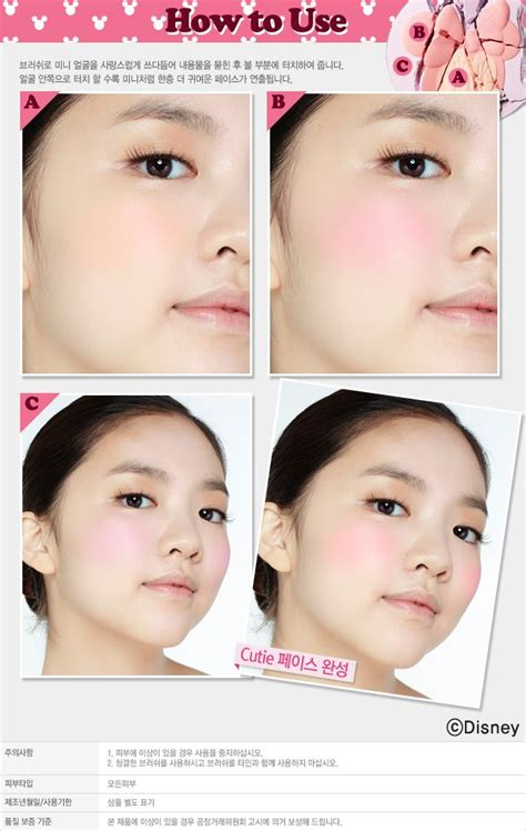 Make Up Etude House Indonesia 30 best images about korean looks make up on