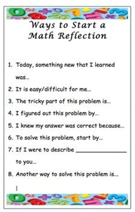 printable reflective journal 64 best images about 5th grade math nbt on pinterest