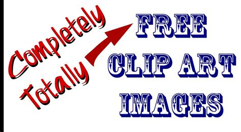 free clipart images free clipart images
