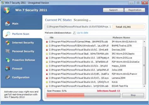 win 7 security 2011 how to remove 2 viruses