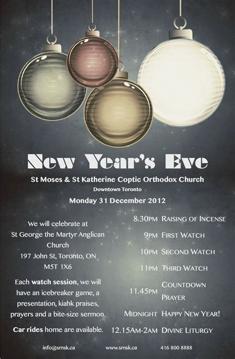 new year program new year s program at st moses st katherine church