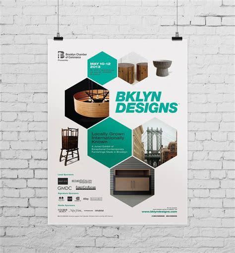 design poster website bklyn designs 2013 mike macchione