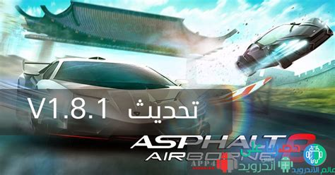 asphalt 7 apk cracked asphalt 7 apk data