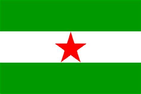 andalucia roja y la 8415338600 centro andaluz del pueblo quot blas infante quot parche de la bandera andaluza con la estrella roja