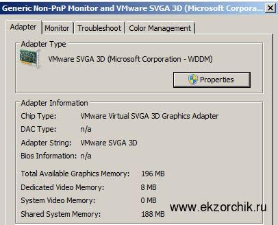 reset vmware tools установка дополнений vmware tools для vm внутри esxi