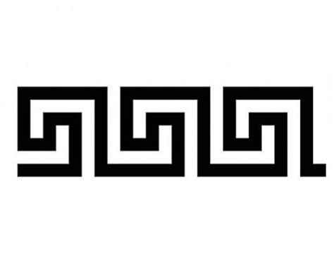 cenefas geometricas vinilo decorativo quot cenefas geom 233 tricas 4 quot 02193 tienda