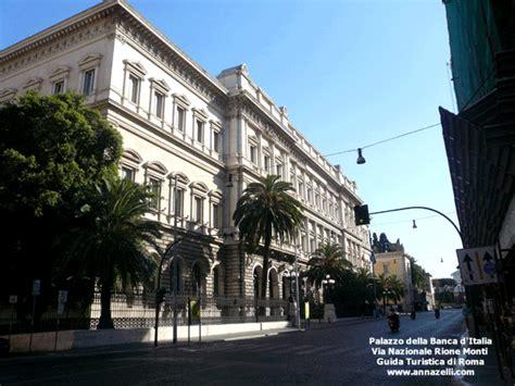d italia cambi ufficiali palazzo koch della d italia via nazionale roma