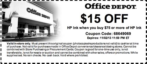 Office Depot Ink Coupons Office Depot 15 Hp Ink Printable Coupon