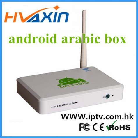2014 high quality arabic iptv receiver with tv channels like zaap tv arabic channels with china chip 2014 newest arabic channels iptv box tv box android 4 2 smart tv box