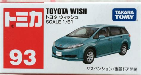 tomica toyota tomica 093 toyota wish car die cast and wheels