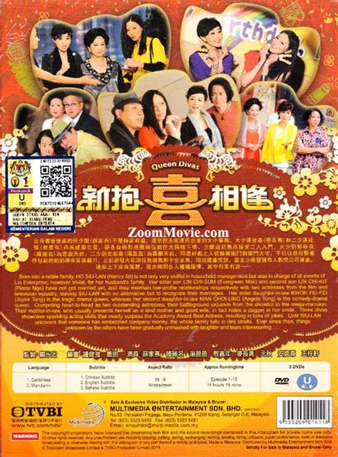 film mandarin diva queen divas dvd hong kong tv drama 2014 episode 1 15