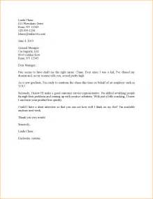 Cover Letter Exle Customer Service 14 Cover Letter Exle Customer Service Basic