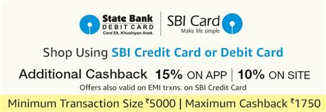 how to make payment through sbi debit card sbi credit debit card offer get 15 cashback sarfras