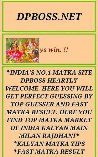 android dpboss satta matka result kalyan bazar market