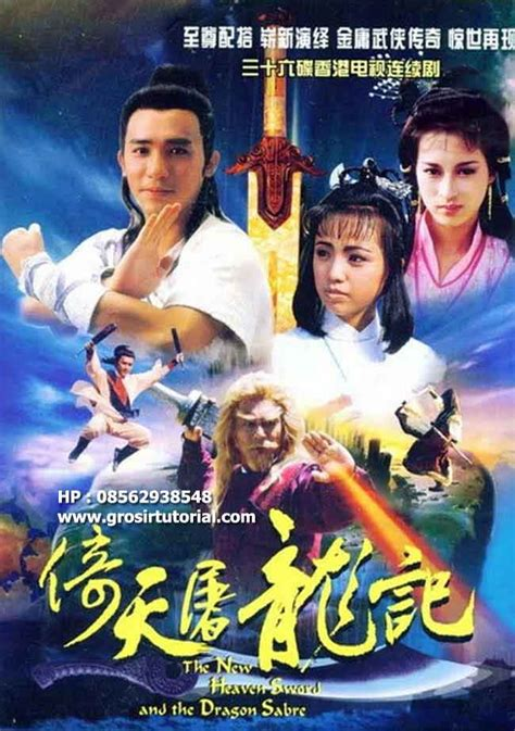 film seri kungfu jadul golok pembunuh naga 1986 sms wa 083144513778 grosir