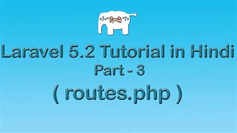tutorial middleware laravel 5 laravel 5 tutorial for beginners in hindi routes php