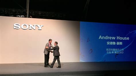 Amycoll Ps3 Unveiled In China by Sony Playstation 4 Coming To China Plans Will Be