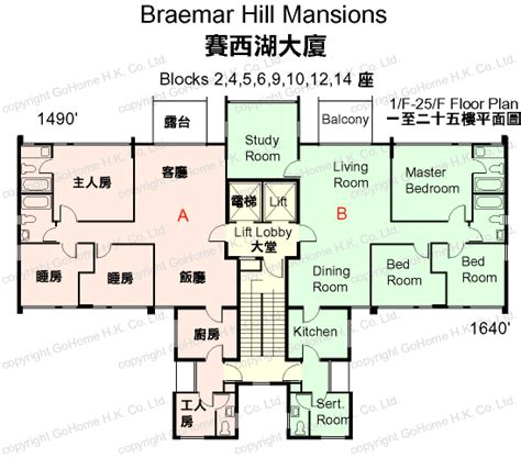 Mansions Floor Plan With Pictures by Floor Plan Of Braemar Hill Mansions Gohome Com Hk