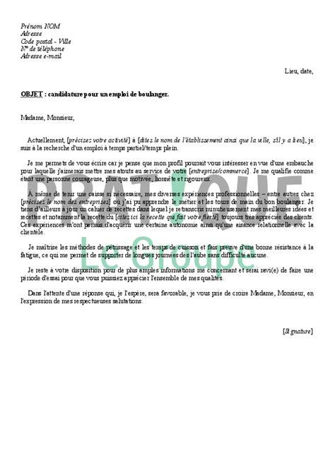 Exemple De Lettre De Motivation Boulanger Lettre De Motivation Pour Un Emploi De Boulanger Pratique Fr