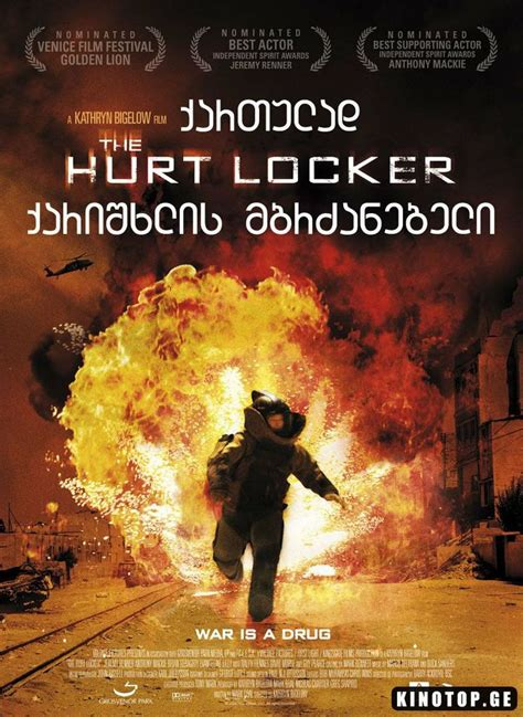 cinderella film qartulad 59 best filmebi qartulad images on pinterest movie