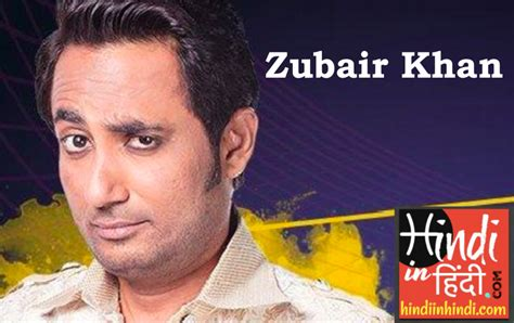 biography zubair khan bigg boss 11 contestant zubair khan biography