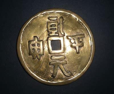 Koin Kuno German kuno kertas