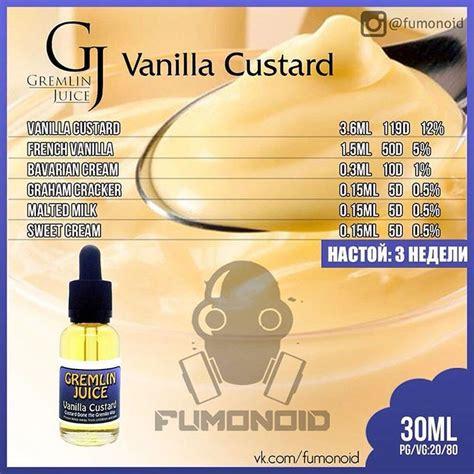Sorbitol Pemanis Sweetener Diy E Liquid Vaporizer gremlin juice vanilla custard vaping vaping vanilla custard and vape