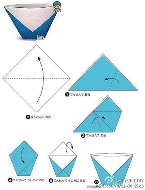 Easy Origami Hat - pattern paper glass origami origami