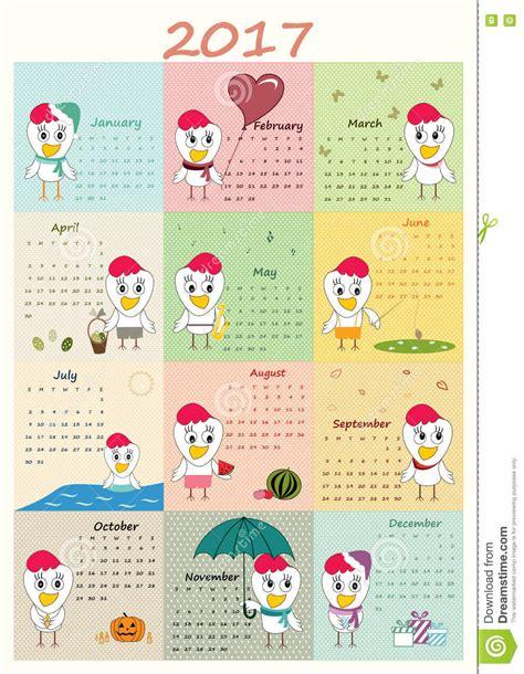 weekly calendar template 2017 calendar template