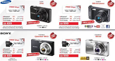 sony digital price saudi prices may 2012
