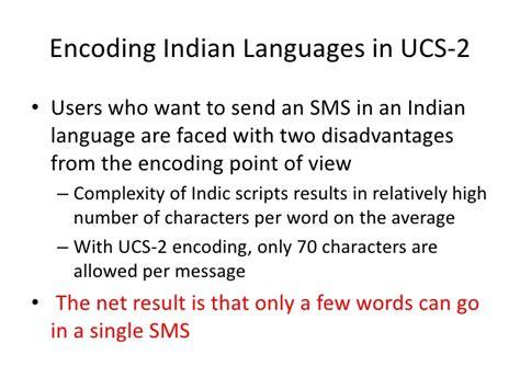 language sms