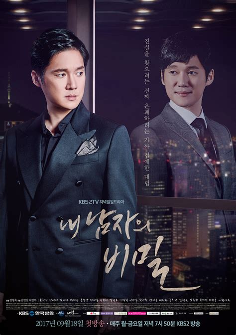 korean biography movie korean drama engsub kdrama korean movies online engsub