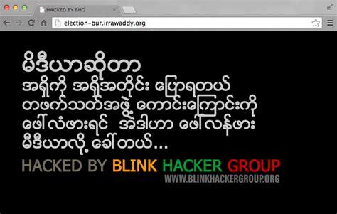 hacker group blink hackers group