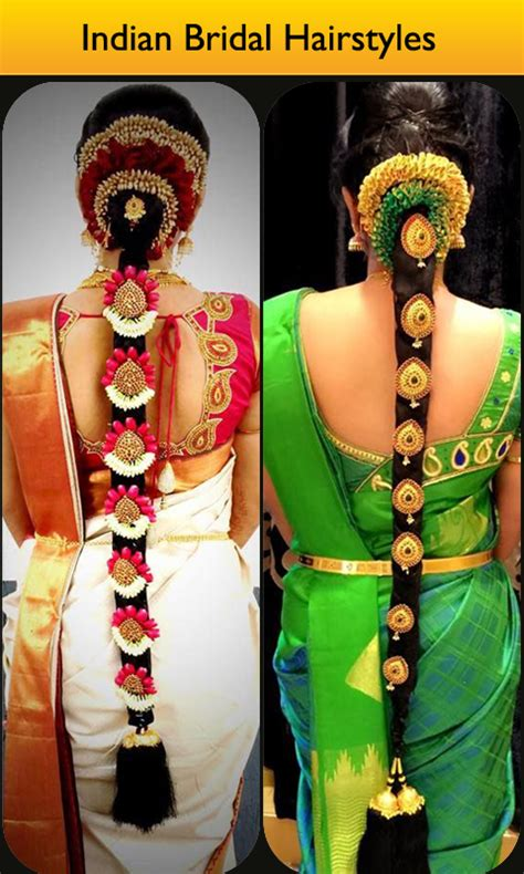 Wedding Hairstyles App by Indian Bridal Hairstyles Android Apps On Play