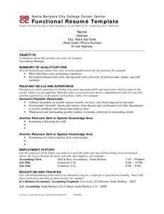 functional resume template sle free