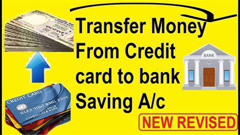 credit card tricks to make money credit card to saving bank account money transfer trick