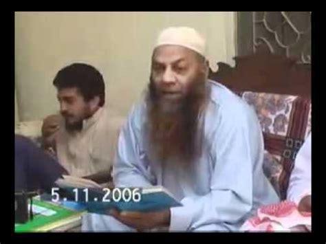dr zakir hussain biography in english mansur ibn ilyas