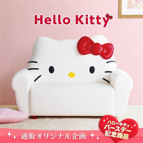 sofa hello kitty hello kitty my melody sofas super cute kawaii