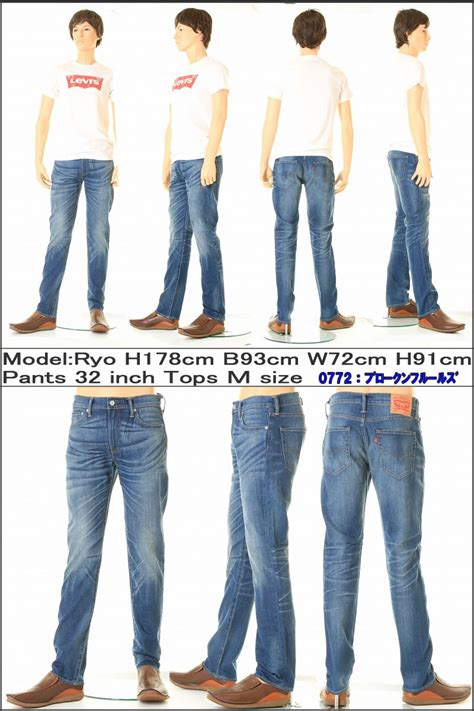 511 Paket New threelove rakuten global market new 10 levis 511 3color new levi s