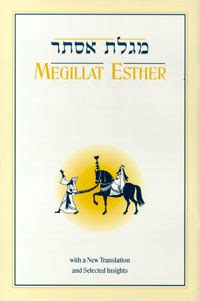 megillat esther mesorat harav hebrew and edition books megillat esther