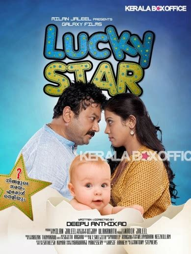 download mp3 from lucky lucky star 2013 malayalam mp3 songs download free