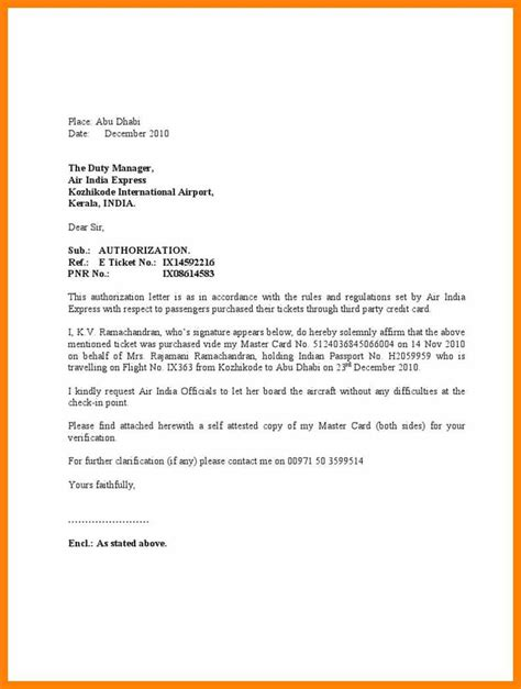 credit card authorization letter for gulf air 6 authorization letter to receive credit card bike
