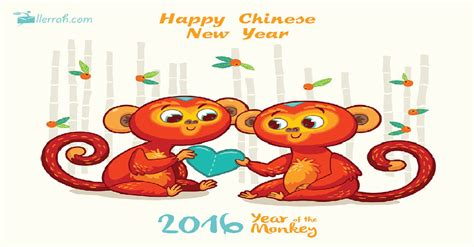 new year 2016 year of the monkey pictures 2016 year of the monkey